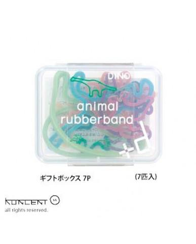 日本+d 動物橡皮筋禮盒(7只)-恐龍