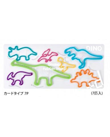 日本+d 動物橡皮筋袋裝(7只)-恐龍