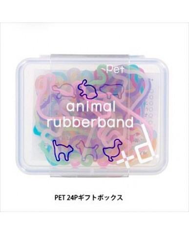 日本+d 動物橡皮筋禮盒(24只)-寵物