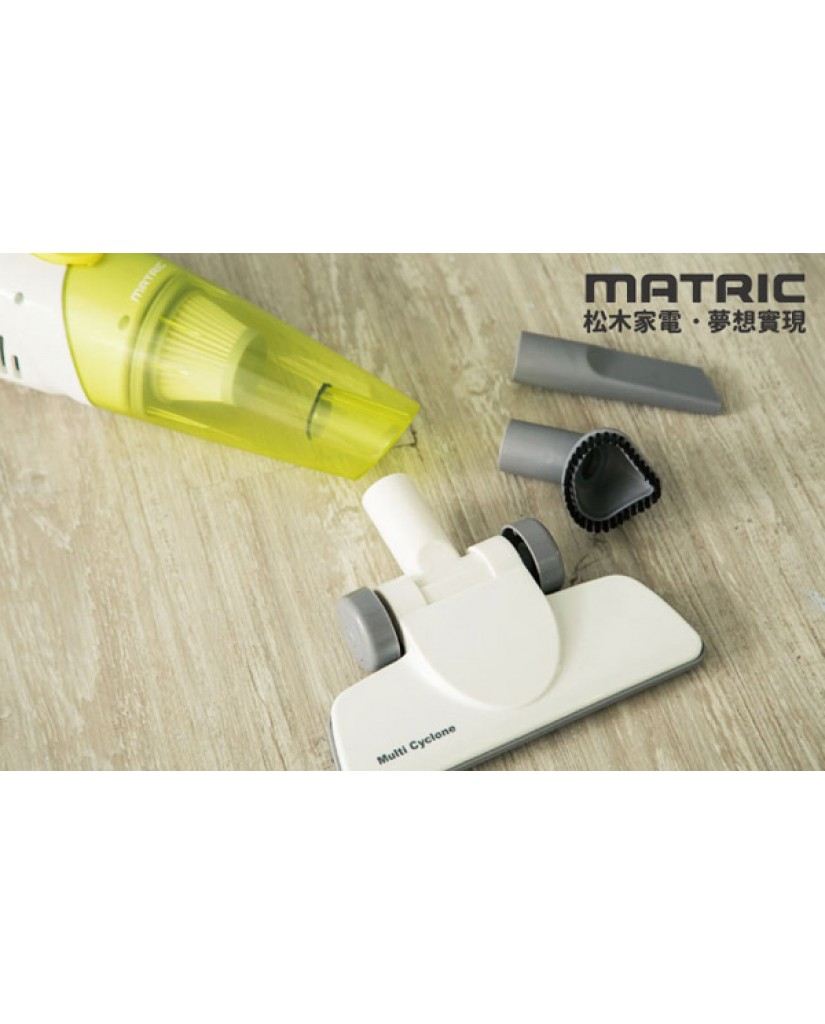 日本Matric松木家電 手持直立犀利旋風吸塵器