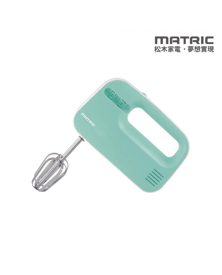 日本Matric松木家電 日式收納攪拌器