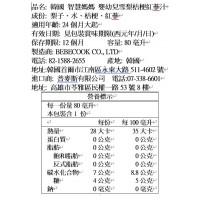 【BEBECOOK】寶膳 嬰幼兒雪梨桔梗紅蔘汁(80ml)