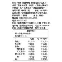 【BEBECOOK】寶膳 嬰幼兒綜合蔬果汁(100ml)
