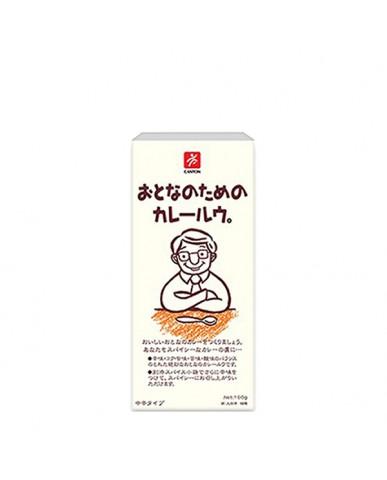 日本Canyon 兒童咖哩塊  大人味咖哩