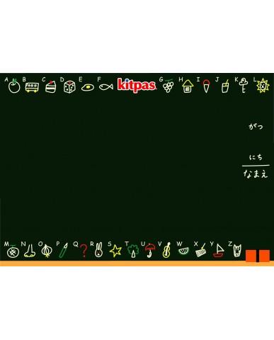 日本Kitpas 浴室繪畫圖紙集(學校)
