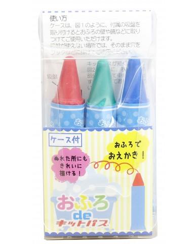 日本Kitpas 浴室繪畫筆(紅綠藍)