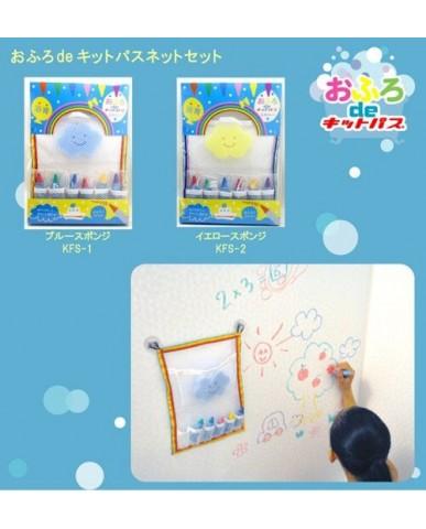 日本Kitpas 浴室繪畫筆套裝(黃海綿寶寶)