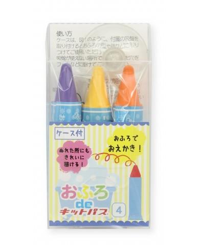 日本Kitpas 浴室繪畫筆(紫黃橘)