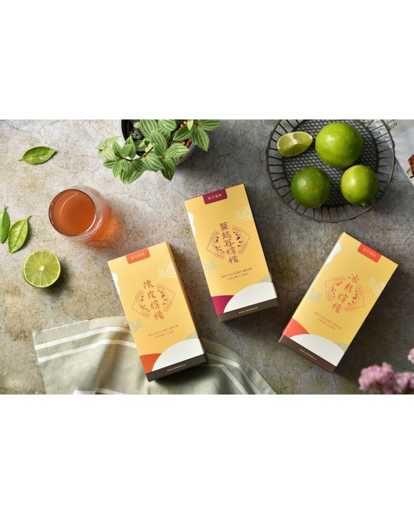 田月桑時 蔓越梅檸檬-隨身包 (10包/盒)