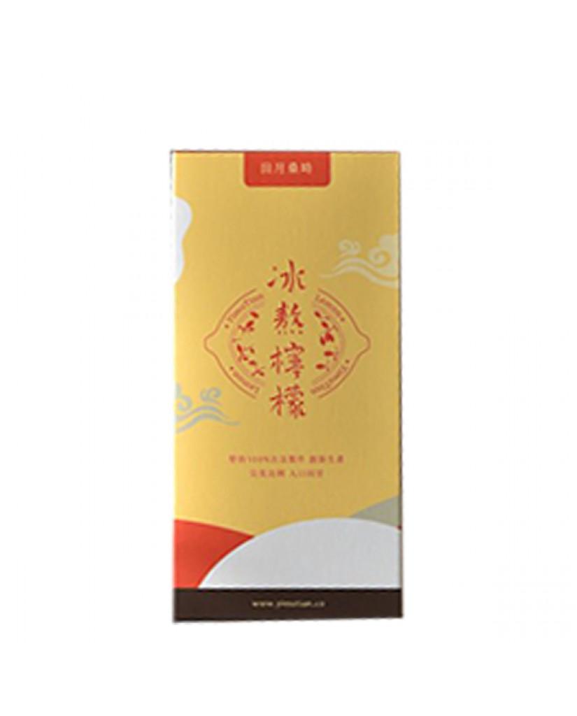 田月桑時 冰熬檸檬-隨身包 (10包/盒)