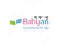 Babyan