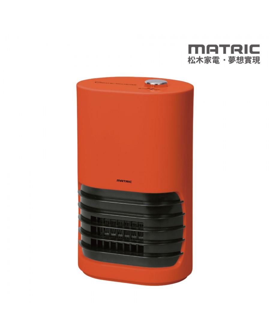 日本Matric松木家電 精巧陶瓷電暖器