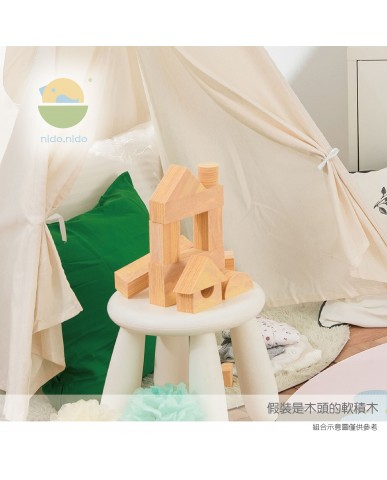 nido.nido 假裝是木頭的軟積木